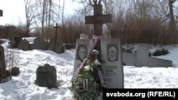 """Вільня, могілкі """"Белыя Росы"""", Пахаваньне Антона і Івана Луцкевічаў"""