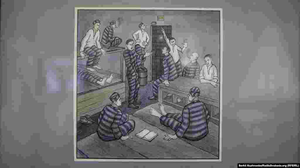 Рисунок Григория Герчака, участника национально-освободительной борьбы. В декабре 1952 года был арестован, смертный приговор был заменен 25-летним заключением