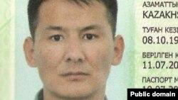 Фотография Нурлана Каматаева в паспорте.