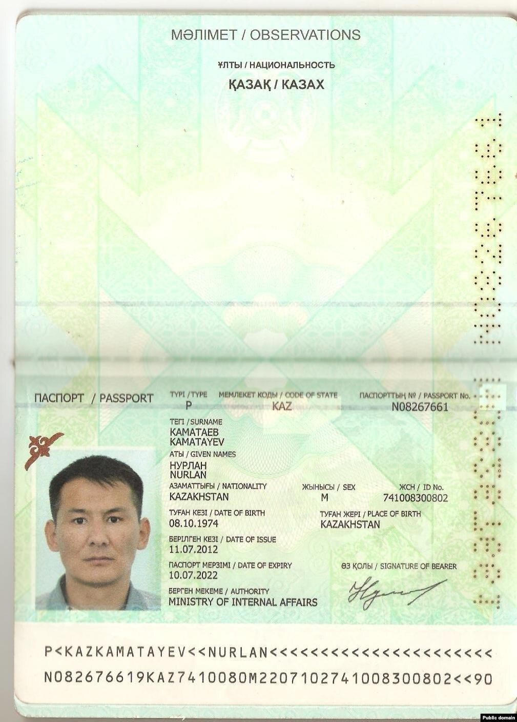 Как правильно сделать паспорта
