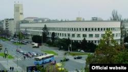 Sjedište vojvođanskih vlasti, Novi Sad