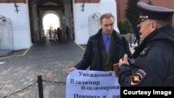 Дмитрия Бердникова задержали у Кремля в Москве