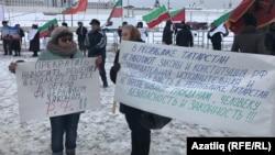 Митинг в Казани, 9 декабря 2018 года.