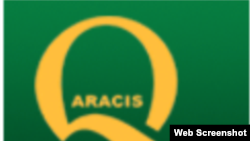 Romania, Romanian Association for Evaluating the High Education - ARACIS - logo