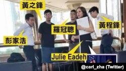 Укітайскай прэсе апублікавалі фатаздымак зсустрэчы амэрыканскай дыпляматкі зьлідэрамі пратэстаў уГанконгу