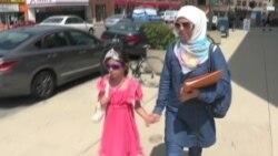 Мать и дочь: долгая дорога из Сирии в США