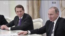 Шефовите на три руски разузнавачки служби биле во Вашингтон