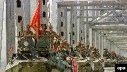 Вывад савецкіх войскаў з Аўганістану. Травень 1988-га.
