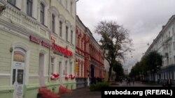 Славутая пешаходная Ленінская вуліца ў Магілёве