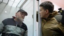 Ваша Свобода | Справа «героя» України Савченко