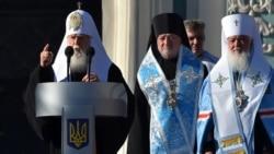 Ваша Свобода | Автокефалія: як домовляться українські церкви
