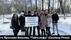 Акция в поддержку Семена Лысикова