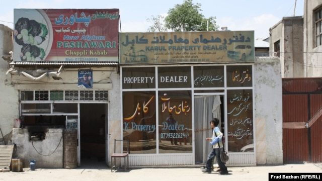 "A real estate office in Kabul, the Afghan capital. ""There are no buyers. They've all disappeared,"" says one realtor."