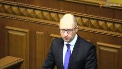 Депутати коментують програму роботи Кабміну