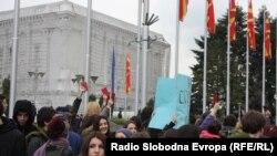 Студентски протест 10.12.2014