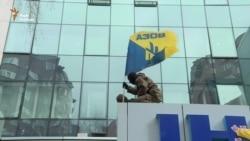 Бійці «Азову» заблокували телеканал «Інтер»