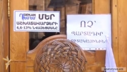 Yerevan metrosunda aksiya