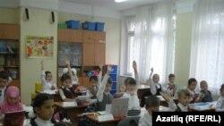 Мәскәүдәге татар мәктәбенең беренче сыйныф укучылары