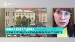 Представительница Координационного совета – о разгонах и задержаниях в Беларуси