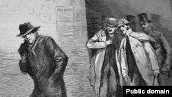 «Подозрительная личность», 1888 год; «Иллюстрированные новости Лондона»