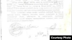 Fermerning nomidan yozilgan qalbaki ariza nusxasi