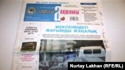 Номер газеты «Алматы акшамы», 27 октября 2015 года.