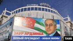 Главу Госкомпании «Абхазское морское пароходство» Заура Ардзинба руководство страны намерено сместить со своей должности из-за отсутствия лояльности к себе