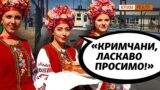 Кримчани відновлюють українські паспорти (відео)
