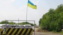 Украина укрепляет границы