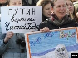 Protesti protiv Vladimira Putina, mart 2011.