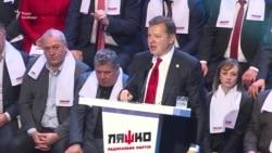 Ляшко назвав дату, коли «Радикальна партія» висуне кандидата в президенти