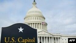 Здание американского парламента. Вашингтон, 16 октября 2013 года.
