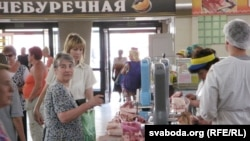 На гарадзенскім рынку