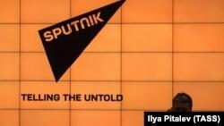 Ресейдің ресми Sputnik агенттігінің логотипі.