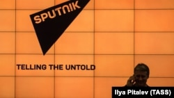 The logo of Russian state-run news site.Sputnik in Moscow. (file photo)