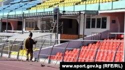 Дөлөн Өмүрзаков атындагы стадионду оңдоо иштерине өкмөт 8 млн. сом бөлгөн.