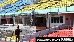 Дөлөн Өмүрзаков атындагы стадион. Бишкек