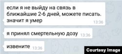 Сообщения Влада в Telegram