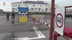 Громадянська блокада Криму об'єднується із прикордонниками (відео)