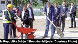 "Mohamed Alabar i Aleksandar Vučić, početak gradnje kule ""Beograd"", 15. april 2016."