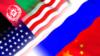 آرشیف/ د افغانستان، امریکا، روسیې او چین بیرغونه