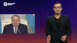 Азия: двоевластия не будет – слово Елбасы