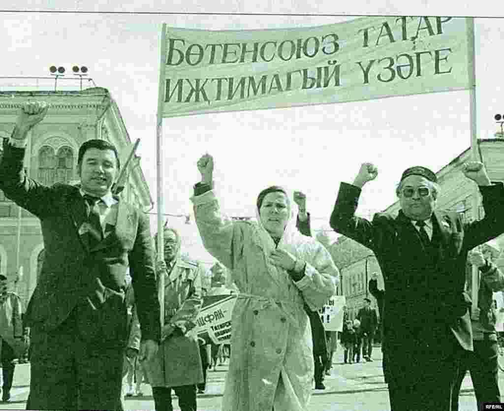 1 май демонстрациясенә милли хәрәкәт аерым көч булып чыкты - алда: Рафаэль Мөхәмәтдинов, Фәүзия Бәйрамова, Марат Мөлеков (Фәрит Губаев фотосы)
