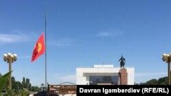 Бишкек. Аза күтүү күнү.