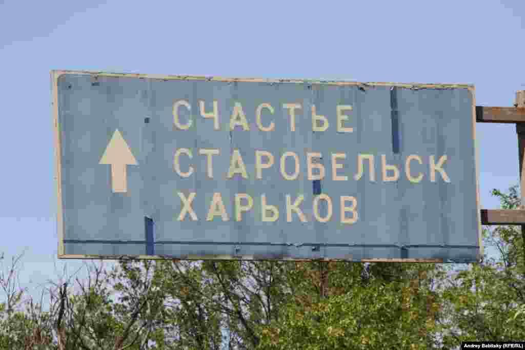 Luqansk Xarkov yolu