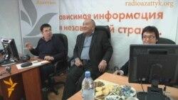 Онлайн-конференция с Газизом Алдамжаровым