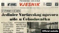 Vjesnikovo izdanje iz 1968.