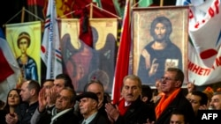 Miting pristalica VMRO DPMNE u Skoplju