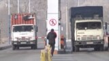 Яке аз нуқтаҳои ҷамъоварии пул дар роҳи Душанбе - Чаноқ