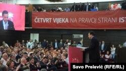 Osmi kongres SDP Crne Gore